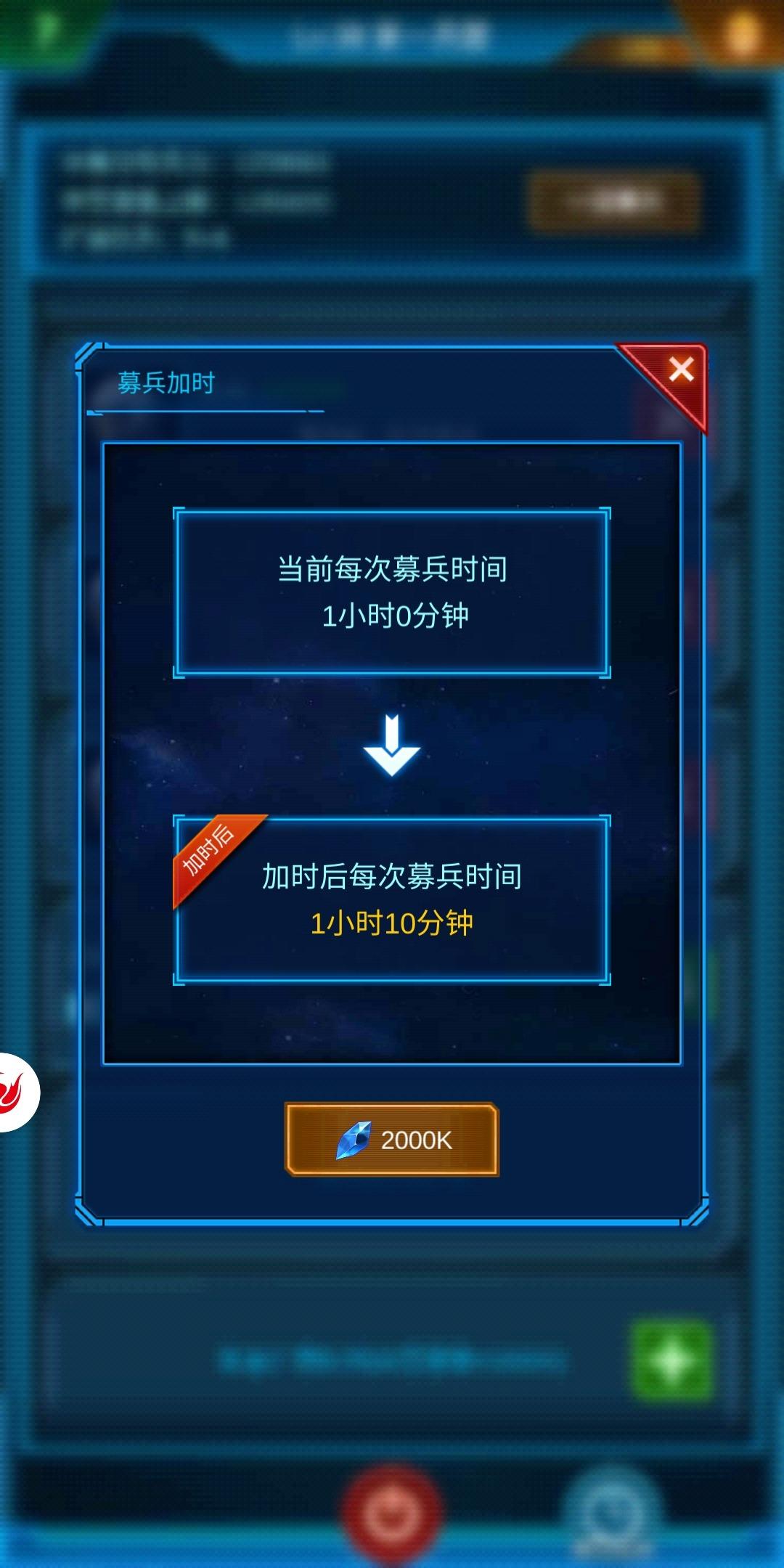 Screenshot_20200524_232824_com.yhzj.jedi.yueqiu.jpg