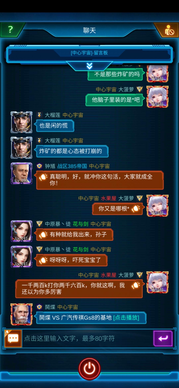 Screenshot_20200525_114555_com.jedigames.p16s.nearme.gamecenter.jpg