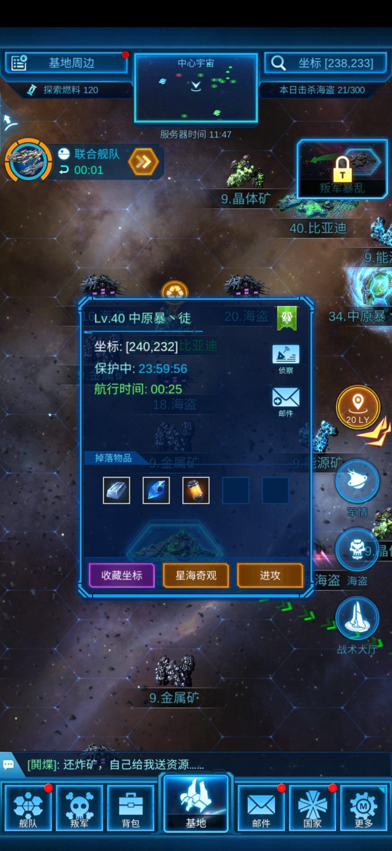 Screenshot_20200525_114753_com.jedigames.p16s.nearme.gamecenter.jpg