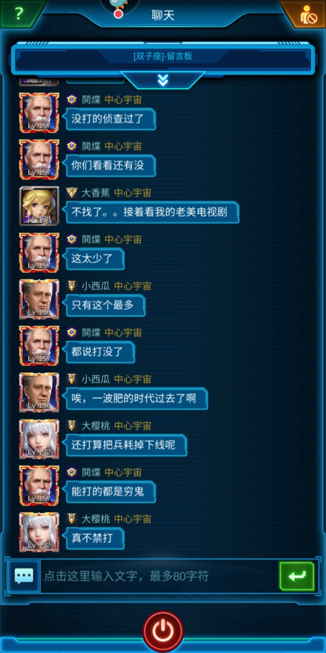 Screenshot_20200525_044503_com.jedigames.p16s.aligames.jpg