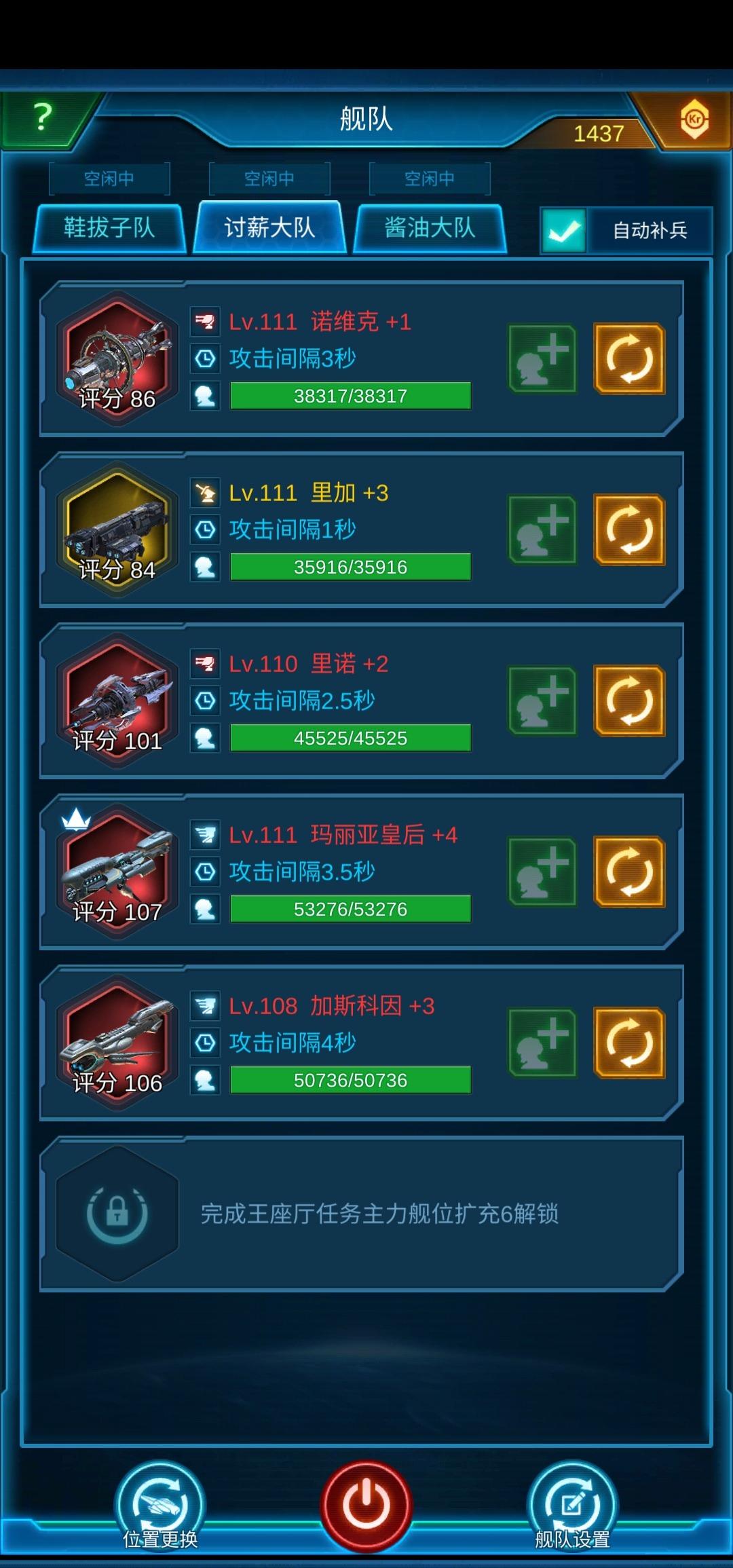 Screenshot_20200601_131212_com.jedigames.p16s.huawei.jpg