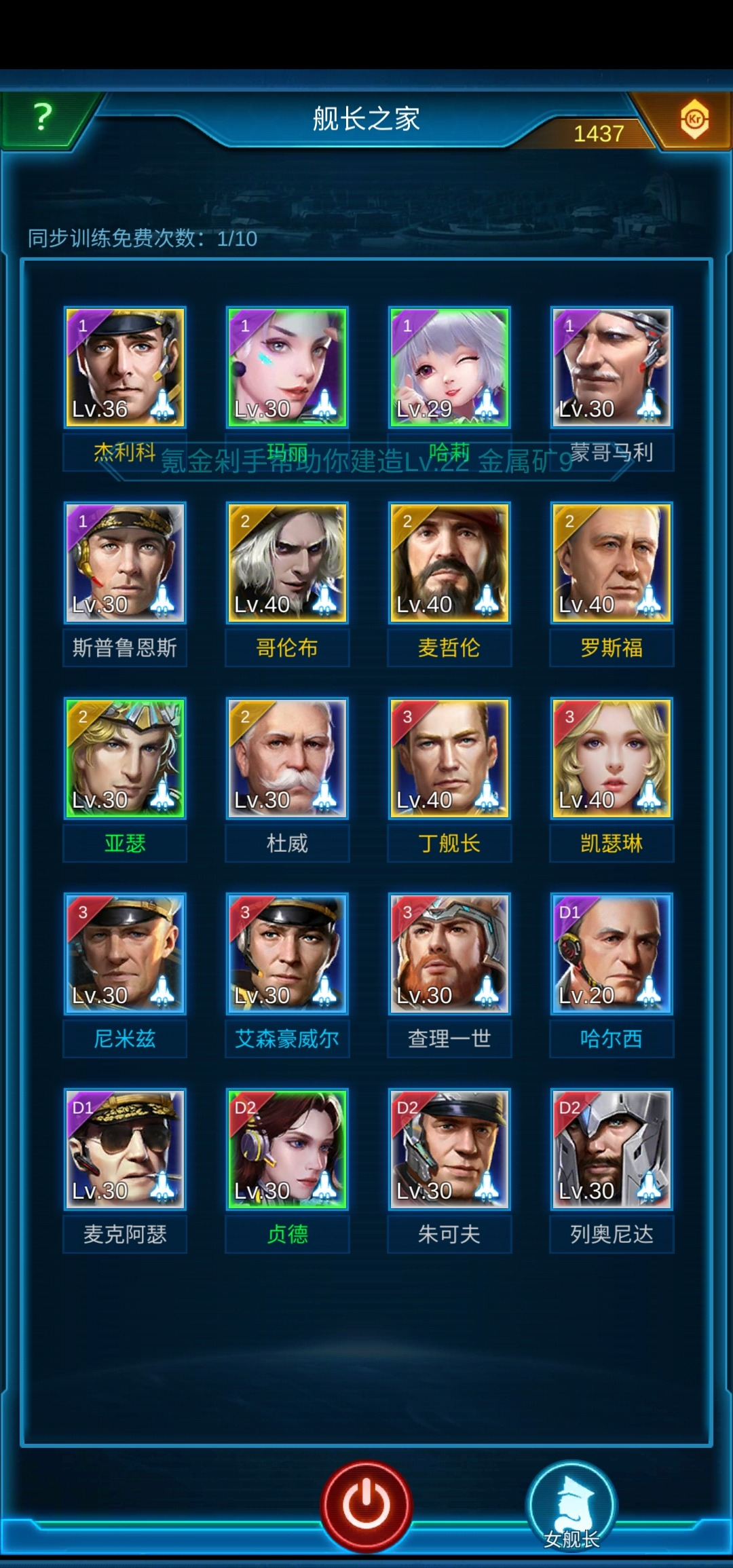 Screenshot_20200601_131157_com.jedigames.p16s.huawei.jpg