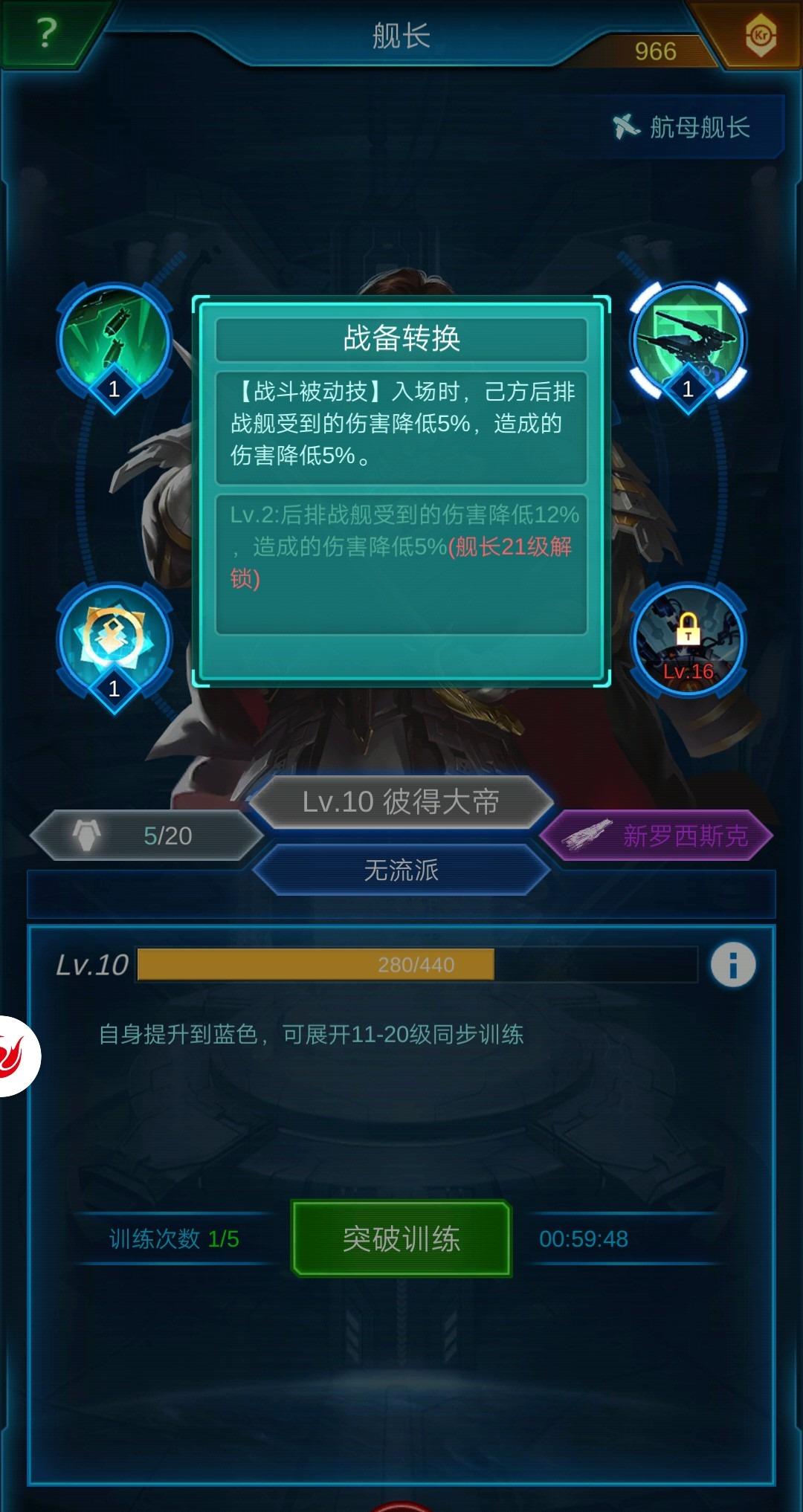 Screenshot_2020_0601_231312.jpg
