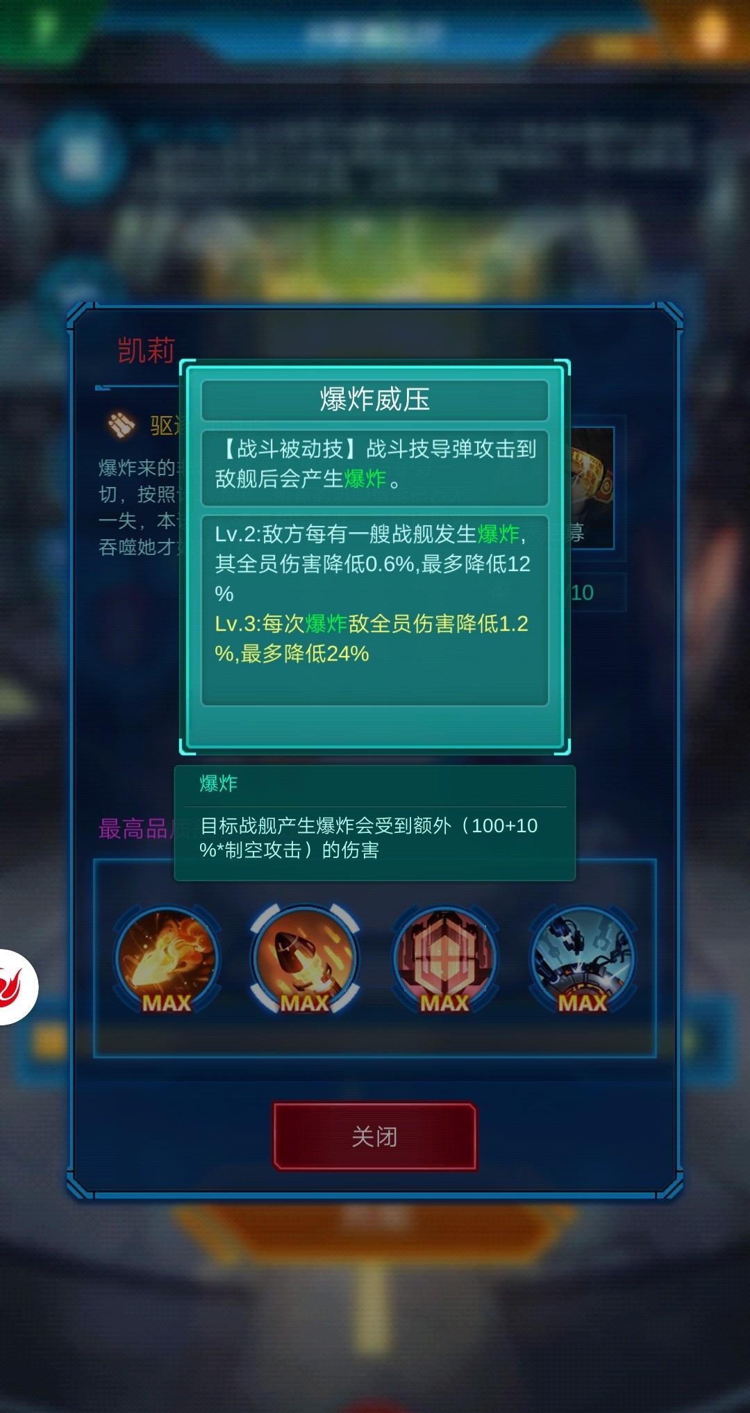 Screenshot_2020_0601_231431.jpg