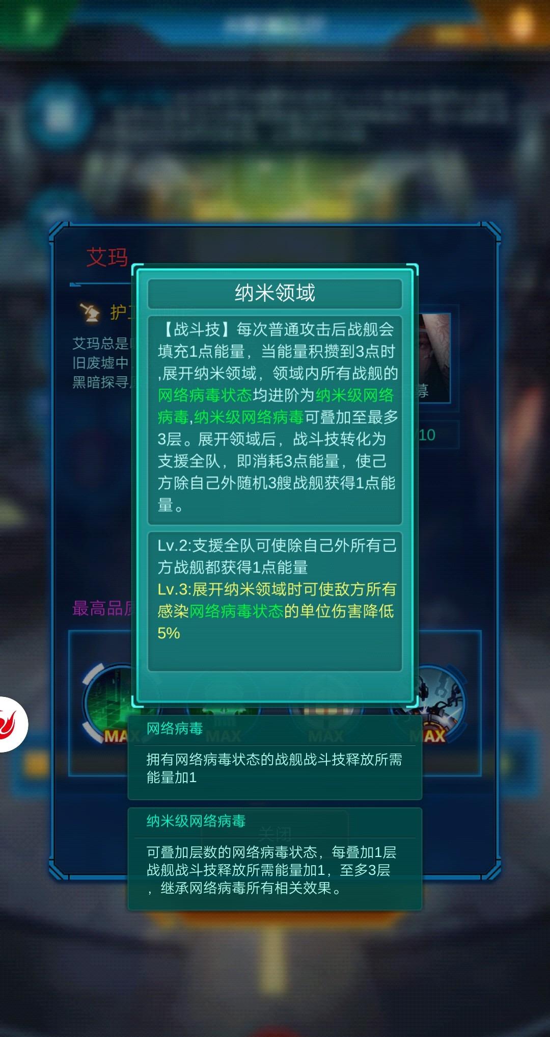 Screenshot_2020_0601_231440.jpg