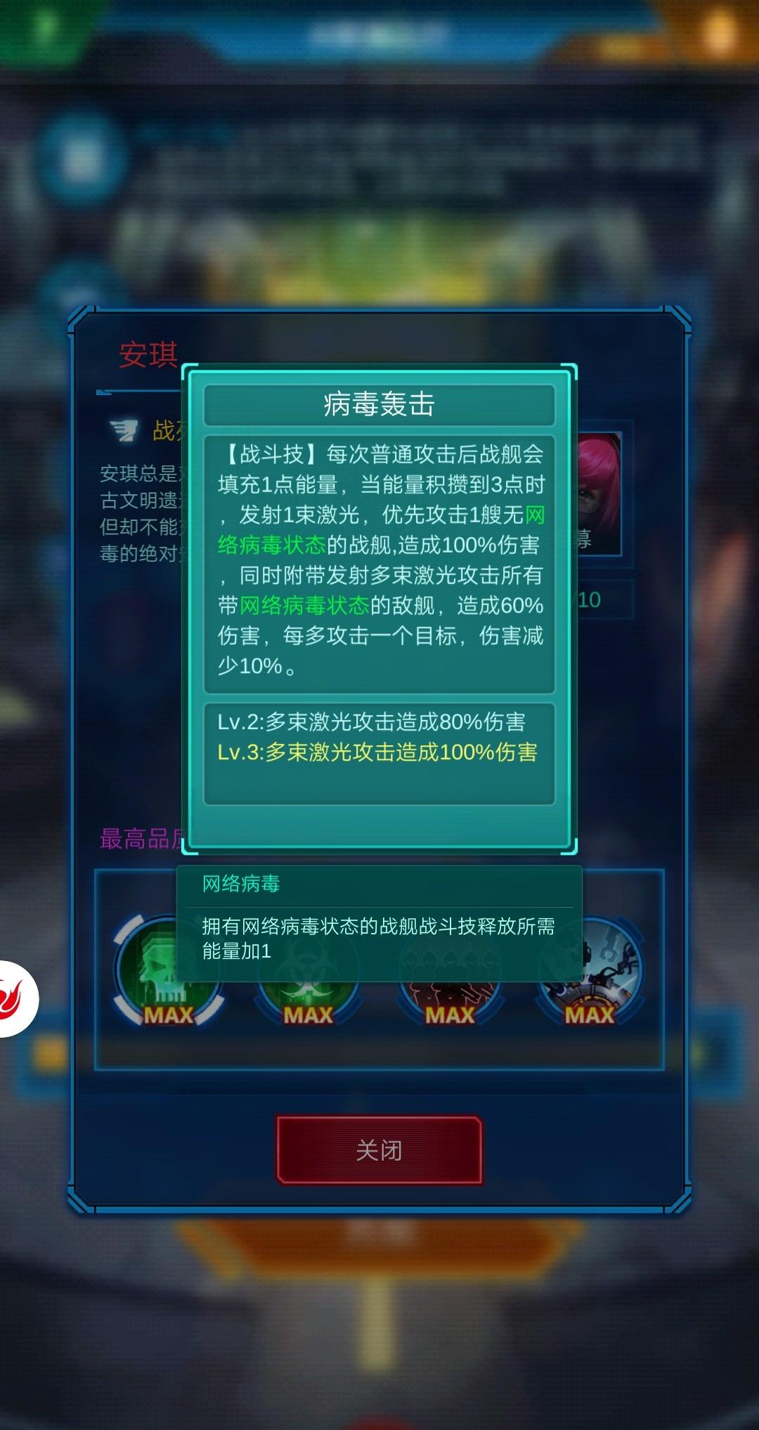 Screenshot_2020_0601_231508.jpg