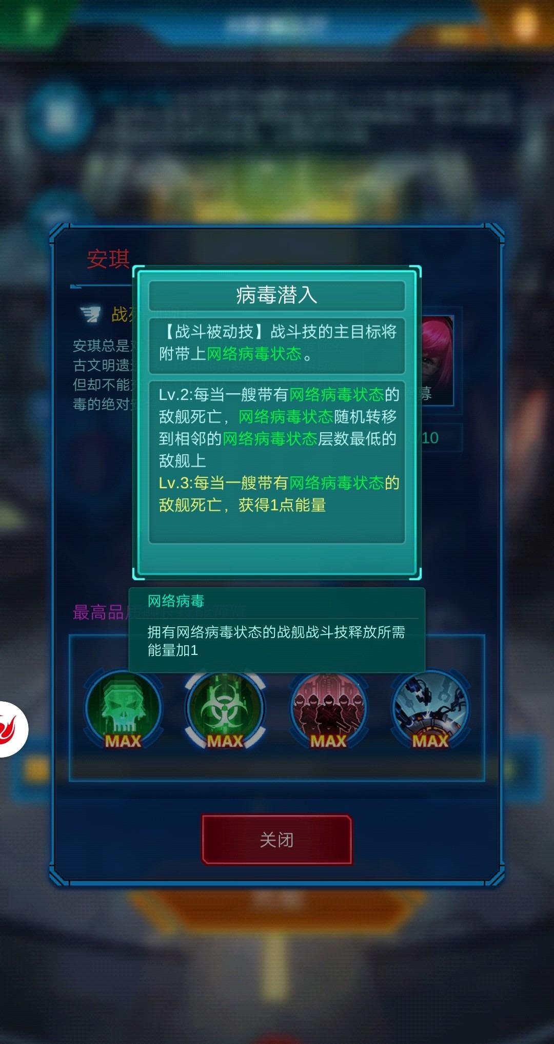 Screenshot_2020_0601_231514.jpg