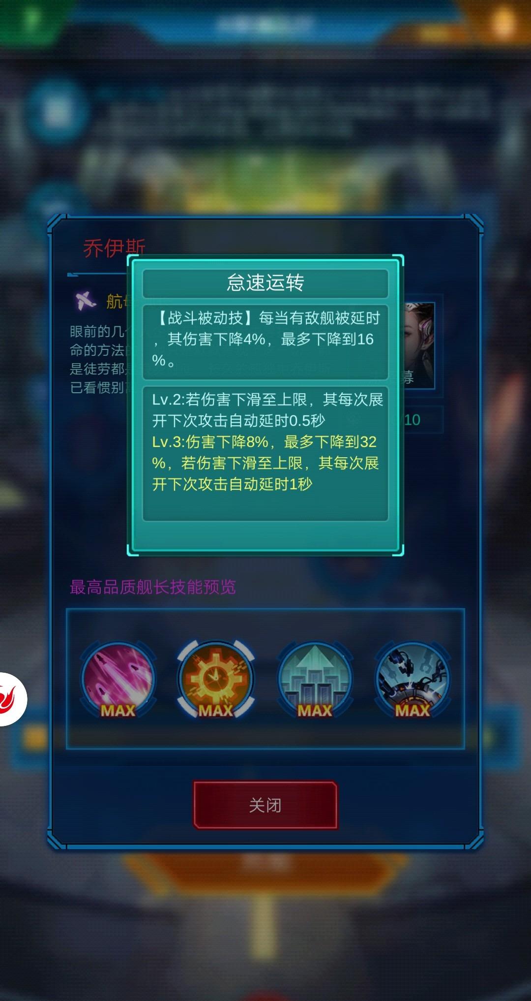 Screenshot_2020_0601_231525.jpg