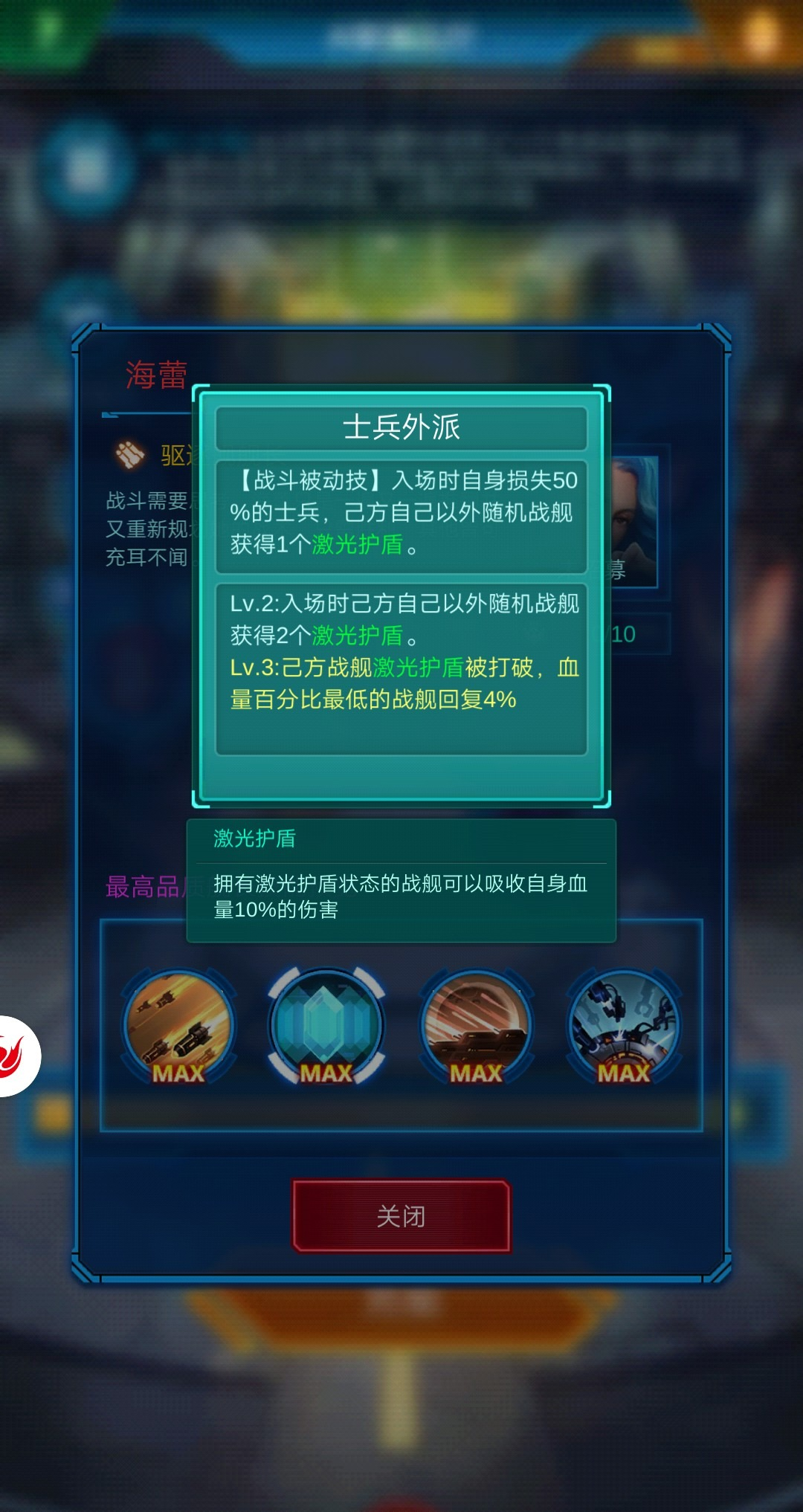 Screenshot_2020_0601_231537.jpg