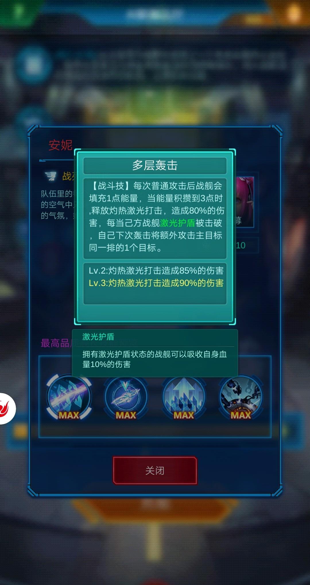 Screenshot_2020_0601_231546.jpg