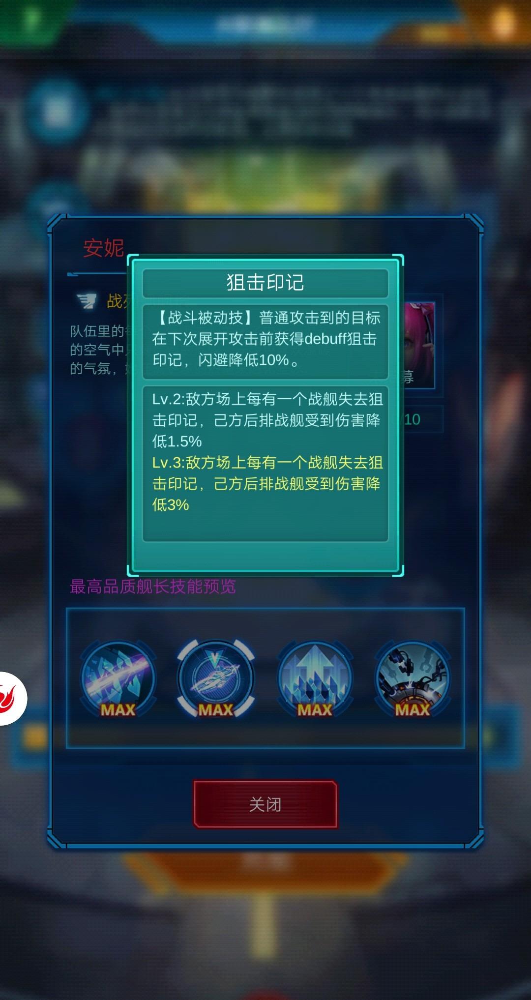 Screenshot_2020_0601_231553.jpg