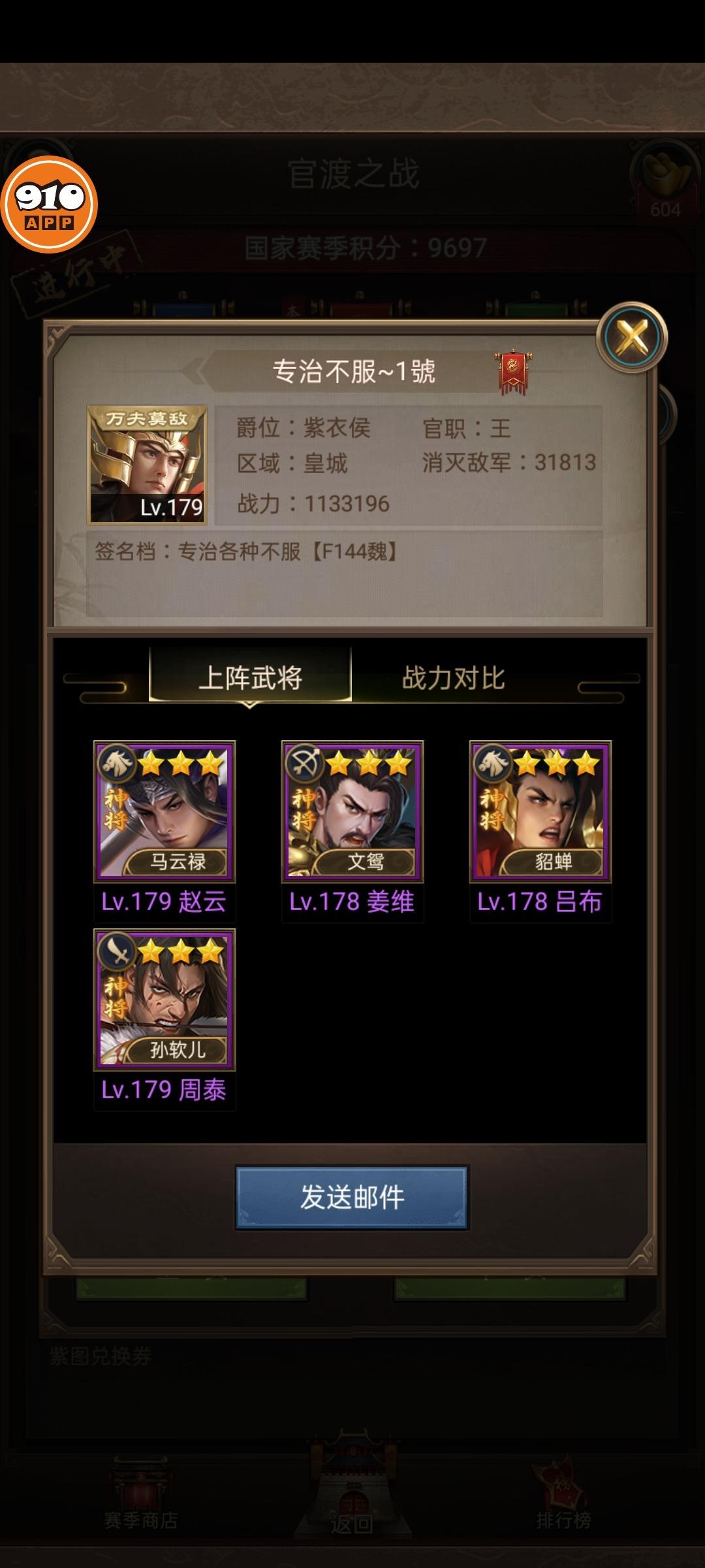 Screenshot_2020-05-28-16-43-48-25_2ca782289a69d98352866d89dbc343a1.jpg