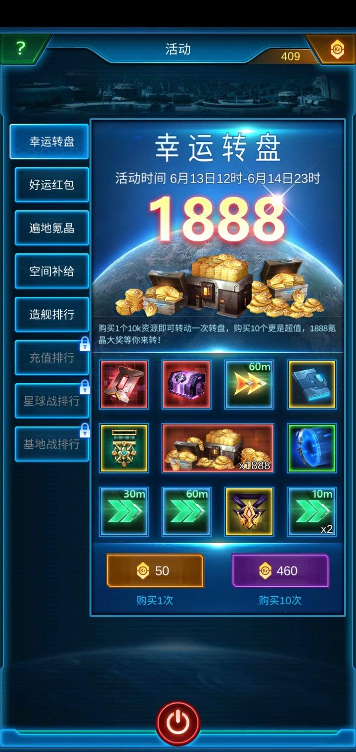 Screenshot_2020-06-14-22-10-08-519_com.jedigames.p16s.vivo.jpg
