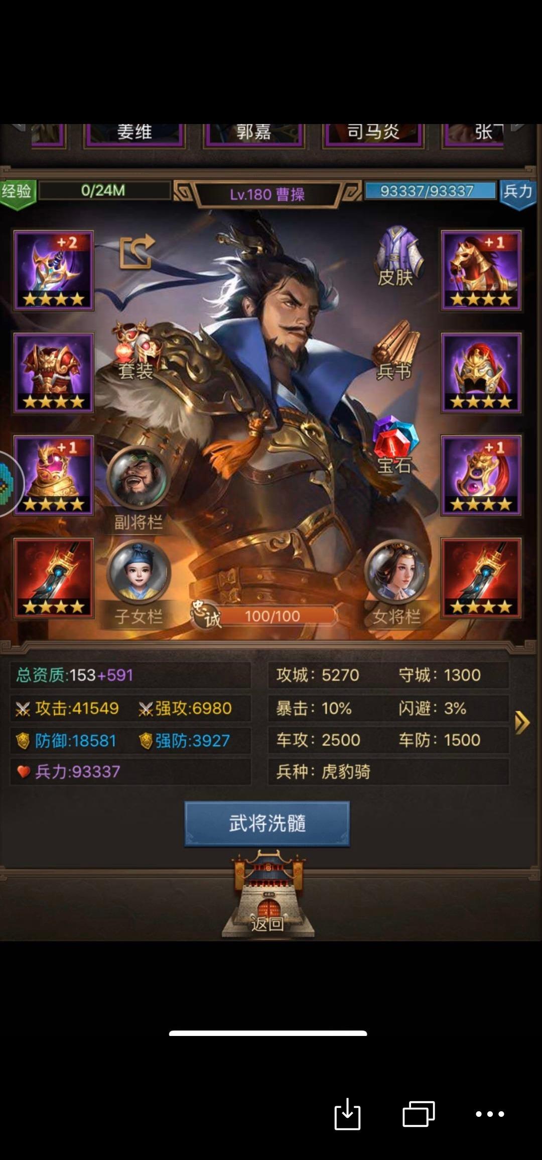 Screenshot_20200420_191300_com.tencent.mm.jpg