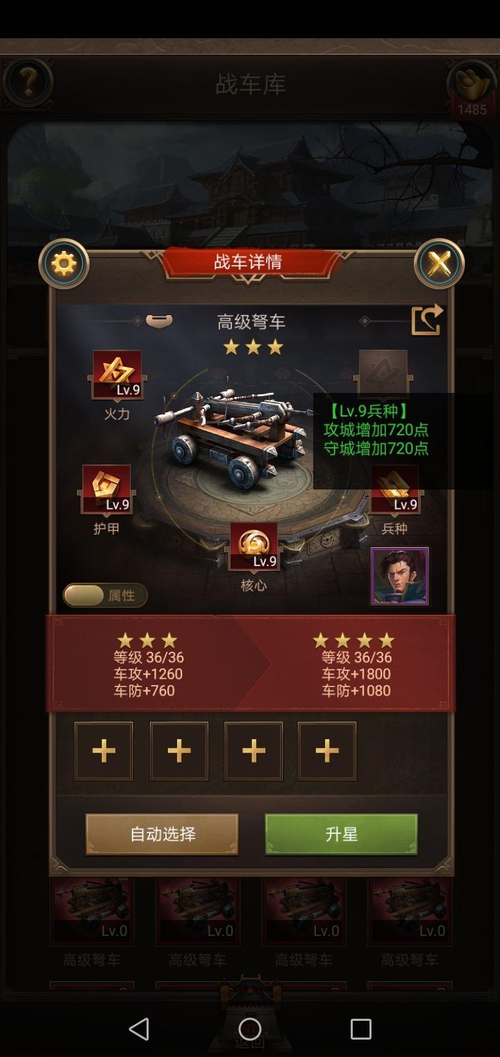 Screenshot_20200630-160144.jpg