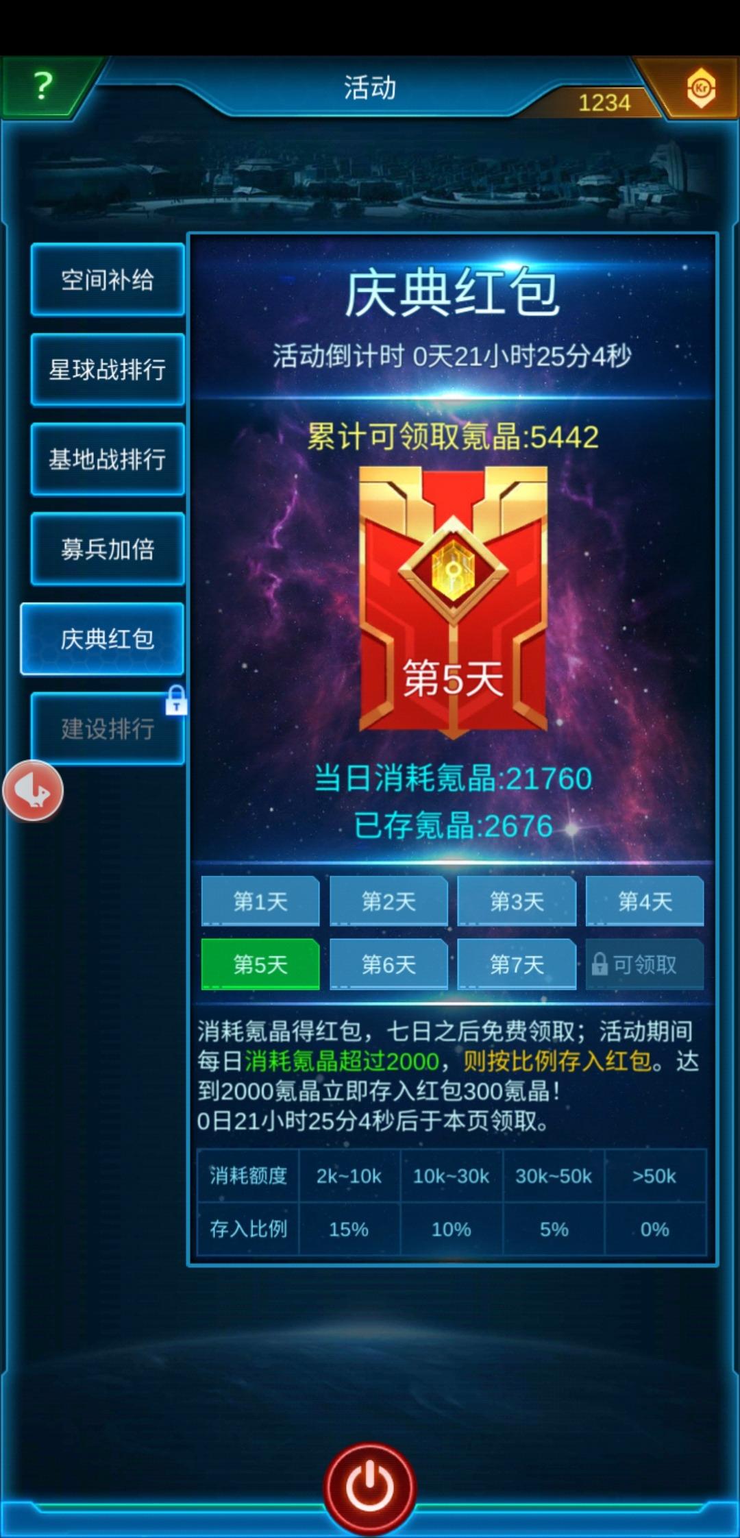Screenshot_20200701_023538_com.wkza.mobile.xjzj.jpg