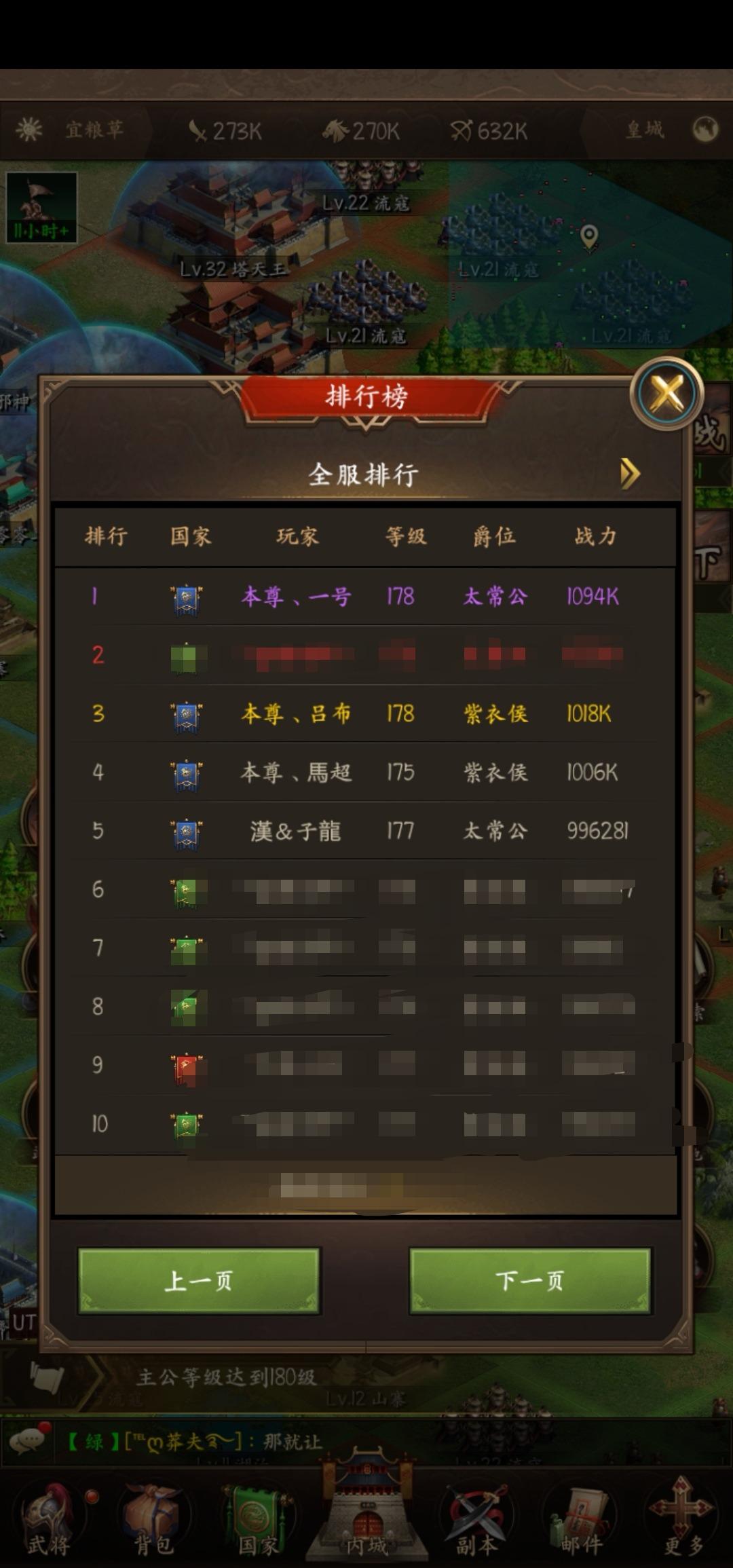 Screenshot_20200702_214219.jpg