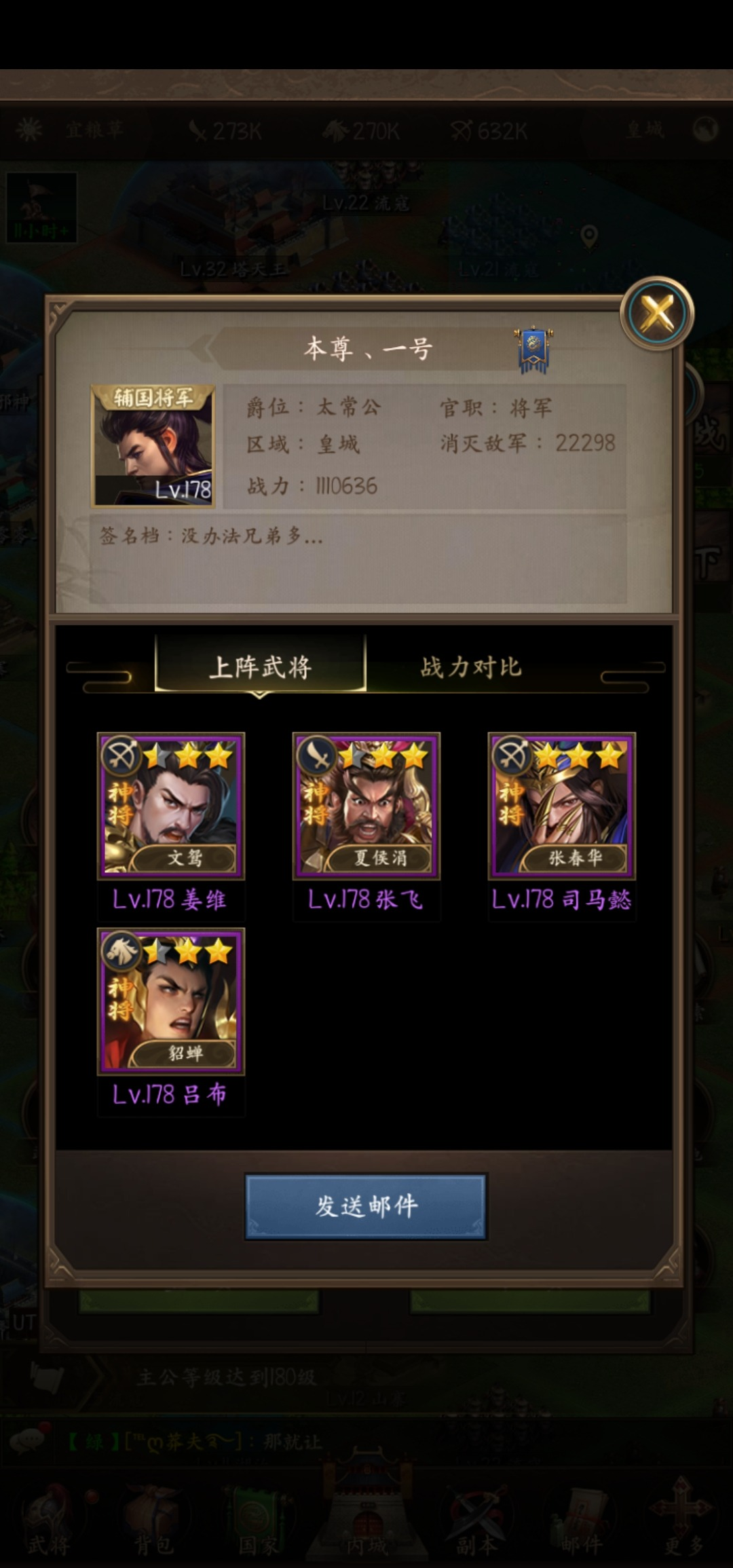 Screenshot_20200702_213405_juedi.tatuyin.rxsg.huawei.jpg