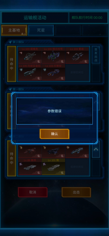 Screenshot_20200706_202653_com.jedigames.p16s.huawei.jpg