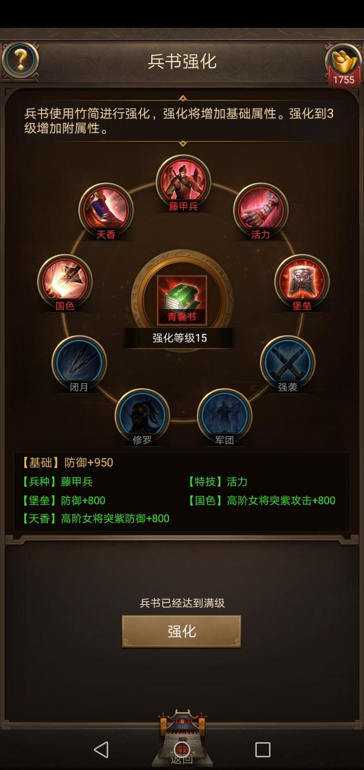 Screenshot_20200708-184550.jpg