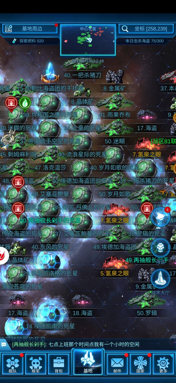 Screenshot_2020-07-19-12-48-04-758_com.jedigames.p16s.luobo.jpg