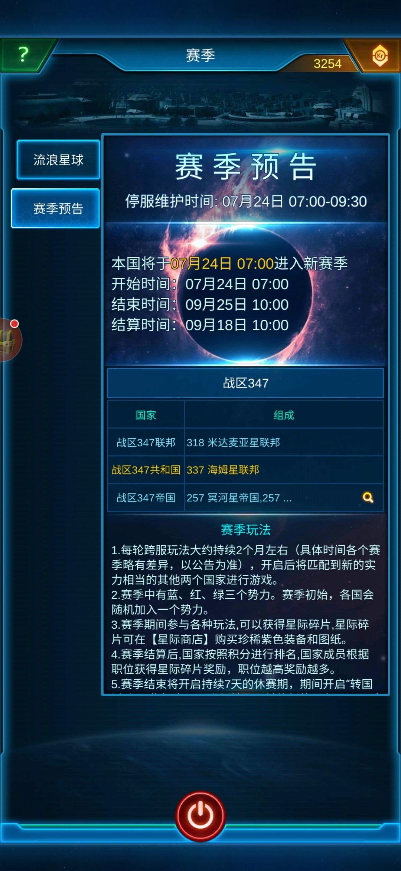 Screenshot_2020-07-20-10-36-57-029_com.jedigames.p16s.mi.jpg