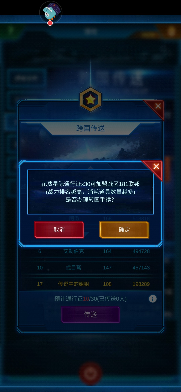 Screenshot_20200720_134536_com.jedigames.p16s.aligames.jpg