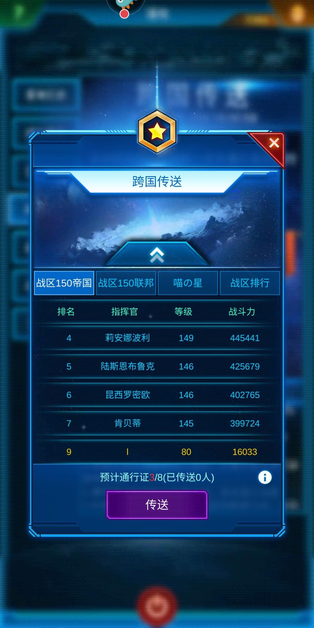 Screenshot_20200720_145917_com.jedigames.p16s.aligames.jpg
