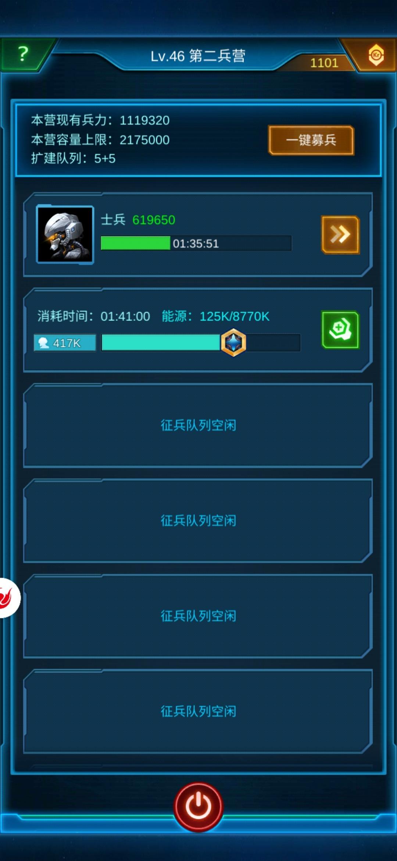 Screenshot_20200730_101822_com.jedigames.p16s.luobo.jpg