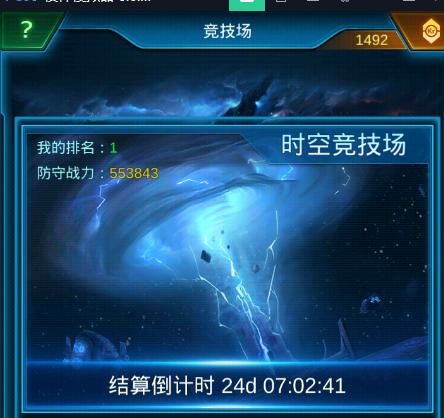 QQ图片20200730165729.png