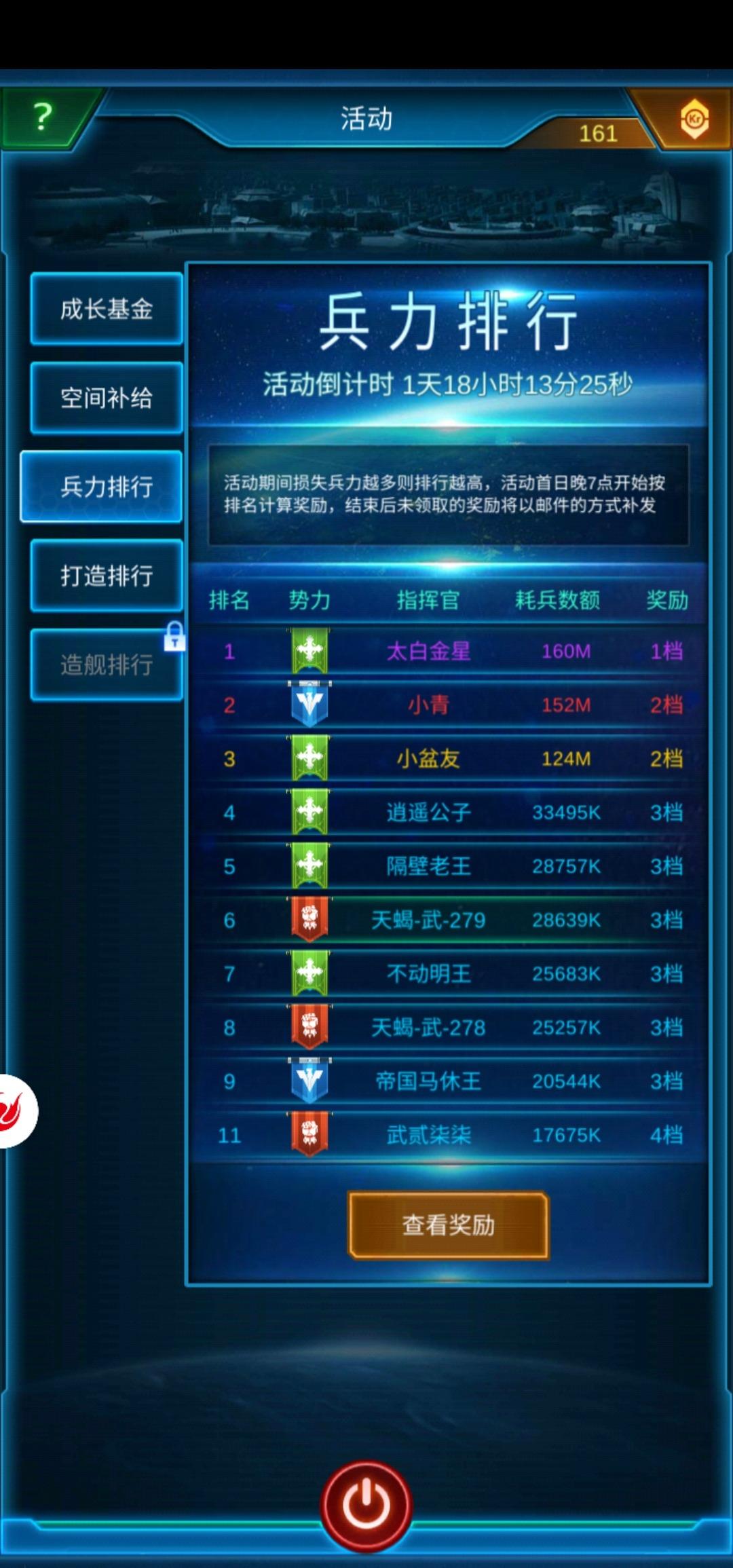 Screenshot_20200821_054533_com.jedigames.p16s.luobo.jpg