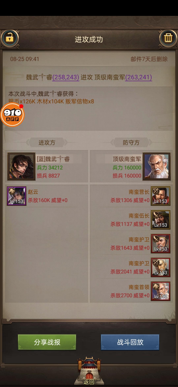 Screenshot_2020-08-25-10-26-48-57_51af2aa4d94c90f43a319e582d243c62.jpg
