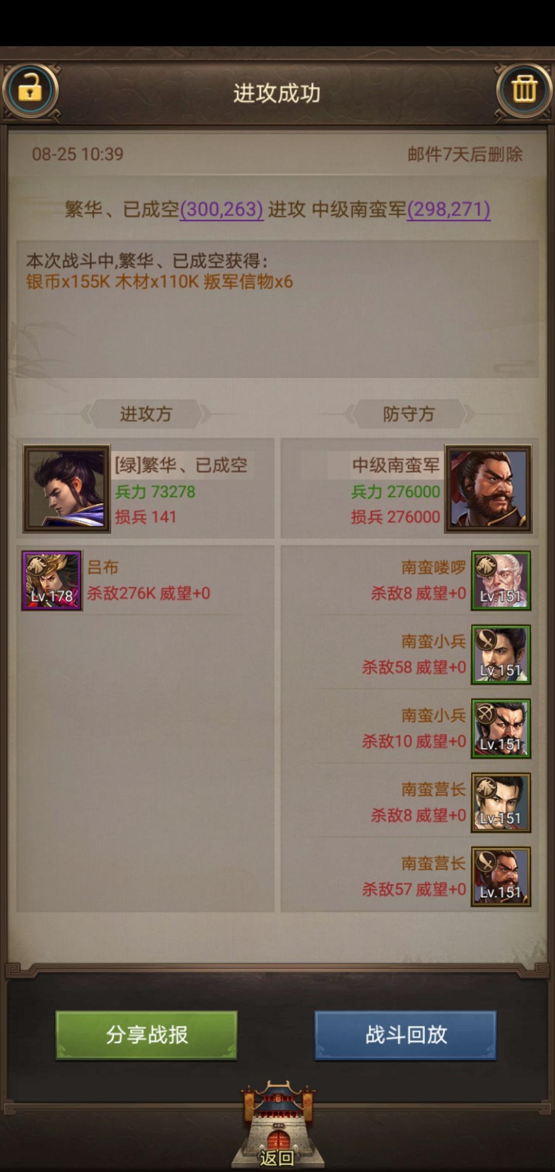 Screenshot_20200825_103943_juedi.tatuyin.rxsg.huawei.jpg