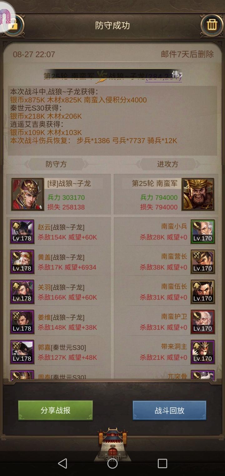 Screenshot_20200827-220753.jpg