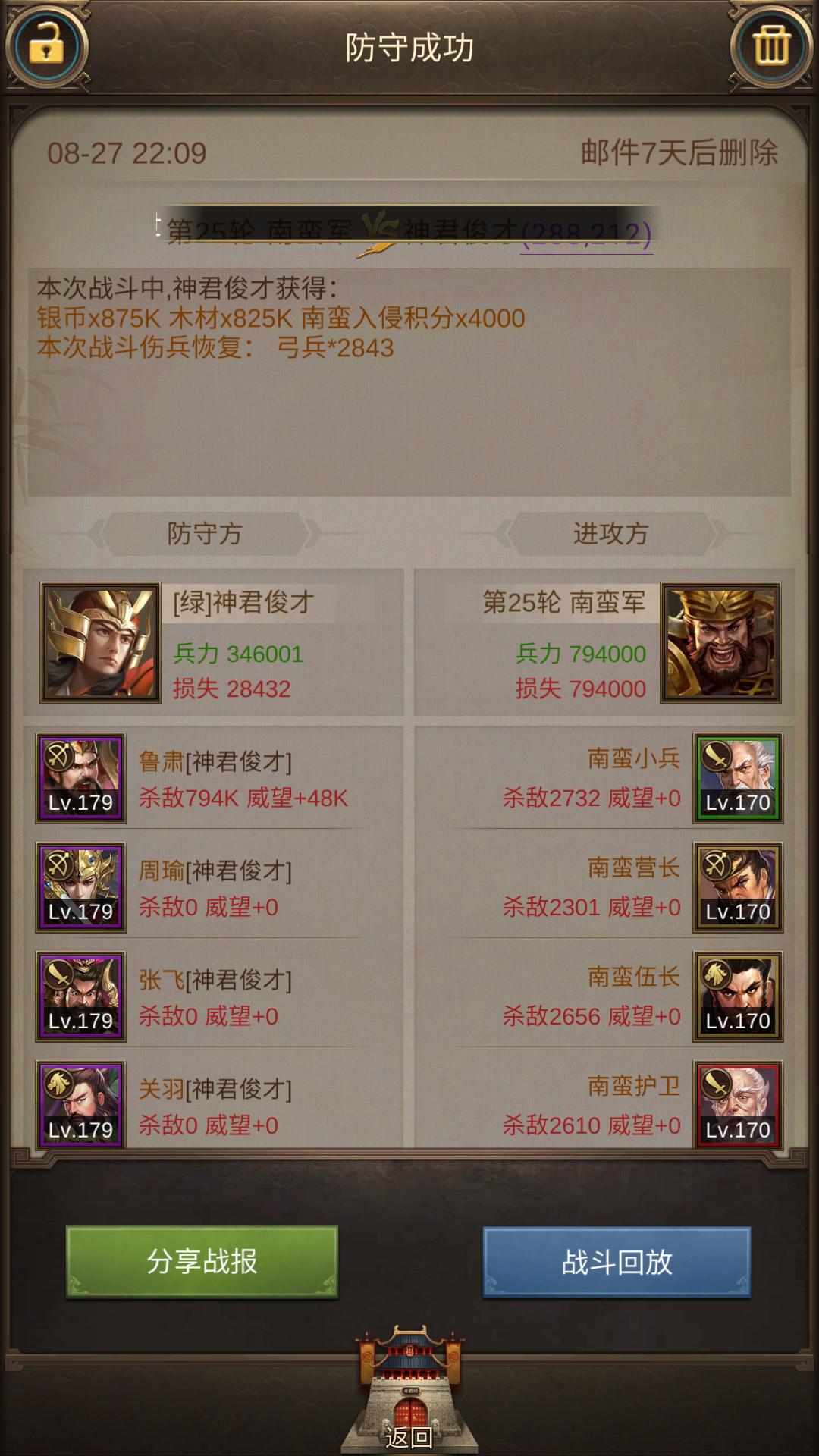 Screenshot_20200827-220911.png