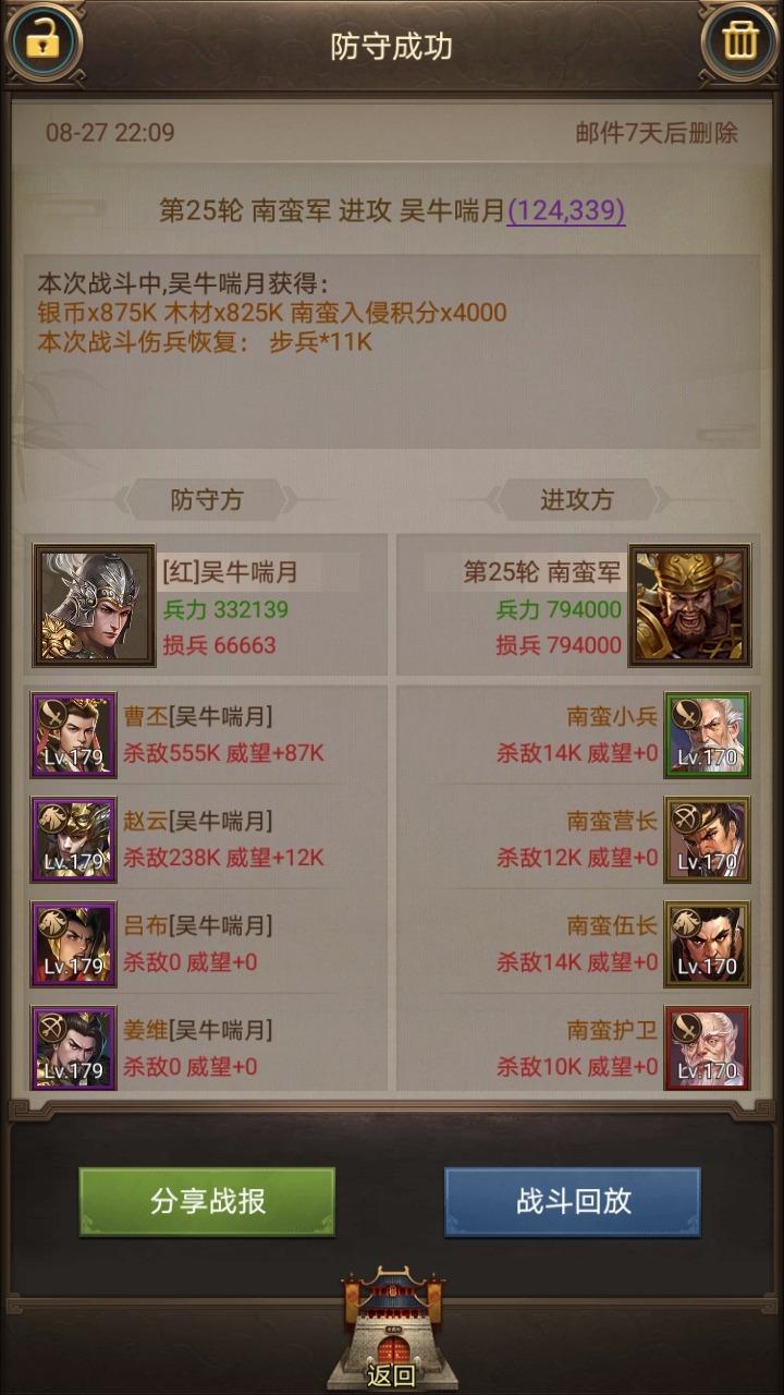 Screenshot_20200827_220956_juedi.tatuyin.rxsg.huawei.jpg