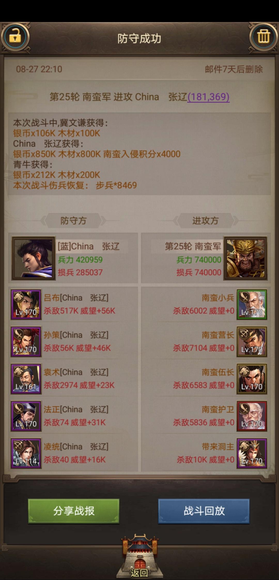 Screenshot_20200827_221135_juedi.tatuyin.rxsg.huawei.jpg