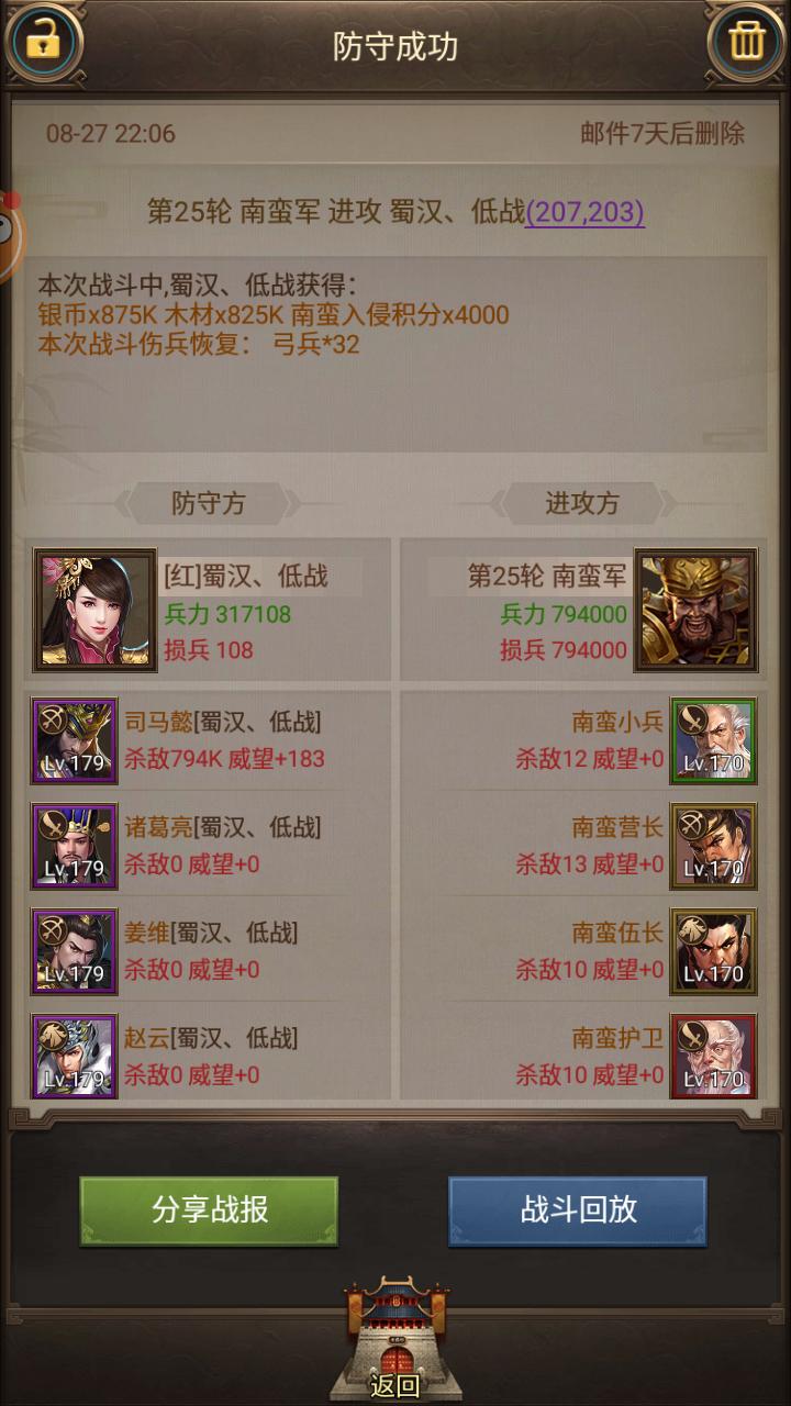 Screenshot_2020-08-27-22-15-17.png