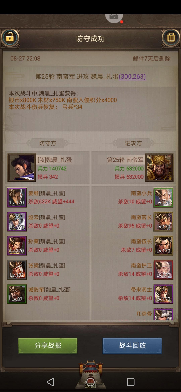 Screenshot_20200828-000851.jpg
