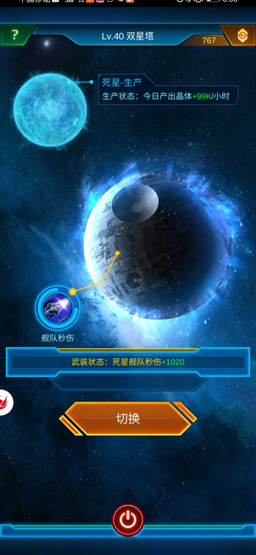 Screenshot_20200831_185659_com.jedigames.p16s.luobo.jpg
