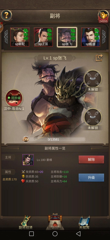 Screenshot_20200914_140103_com.juedigame.zhhzz.shoumeng.jpg