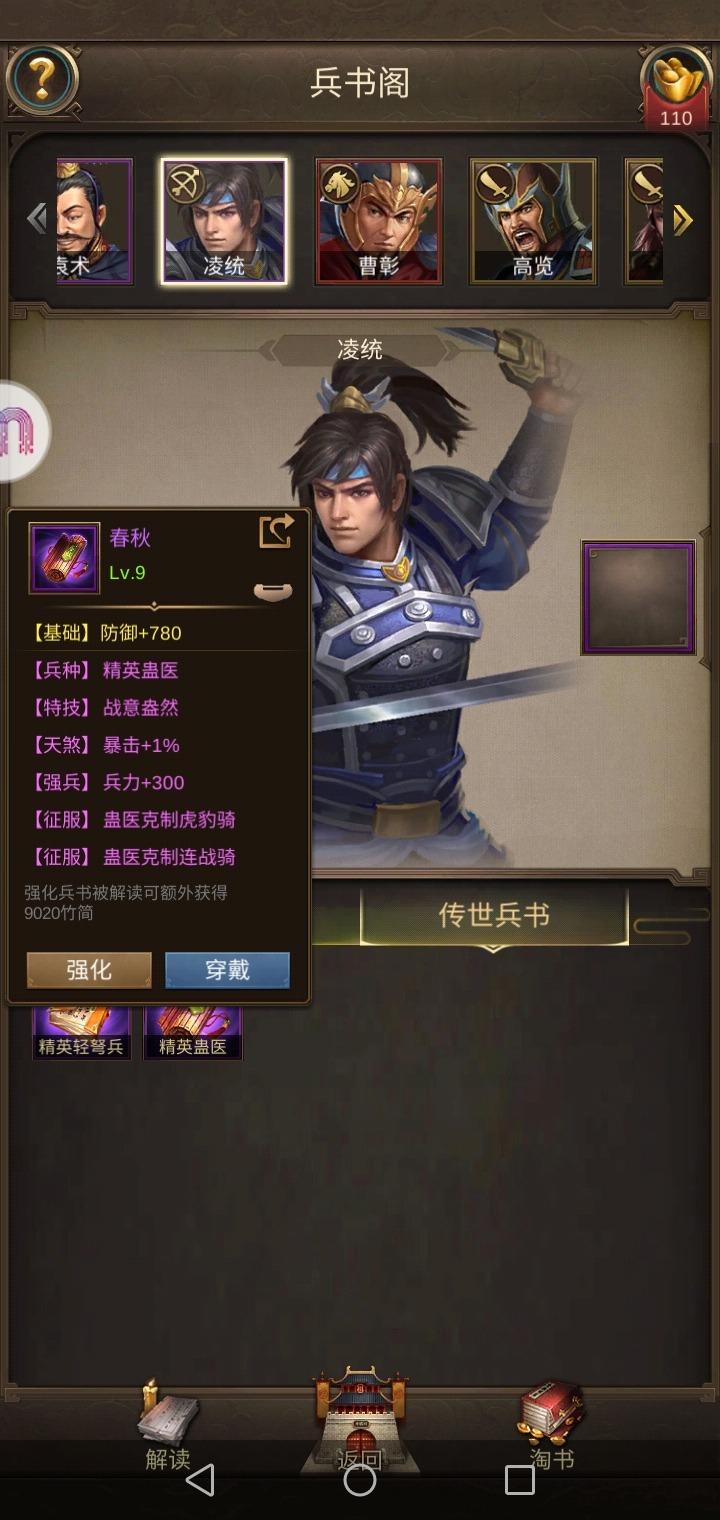 Screenshot_20200926-060918.jpg