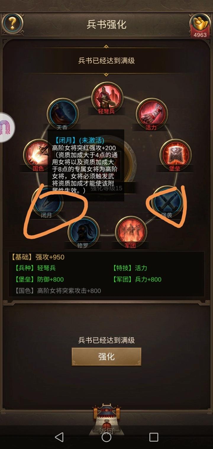 Screenshot_20200927_175616.jpg