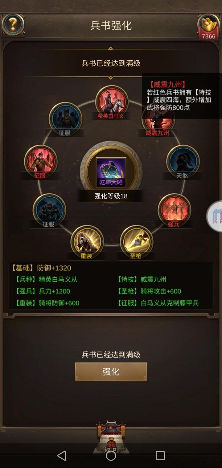 Screenshot_20201006-121525.jpg