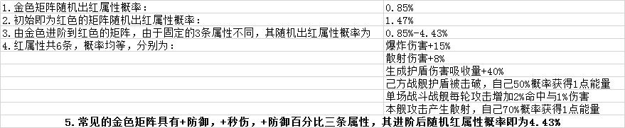 D877869C-421C-42af-A984-C6453C4324E3.png