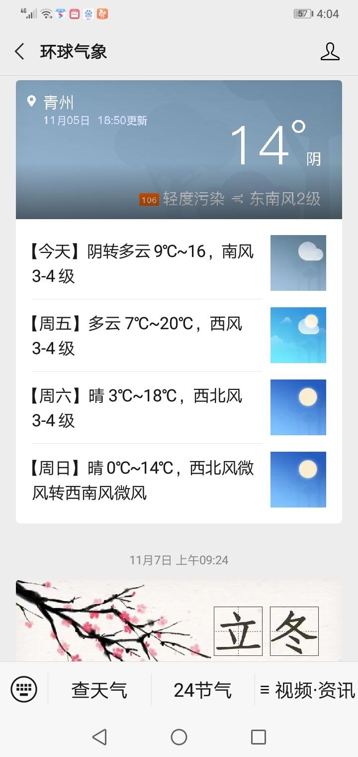Screenshot_20201109-160408.jpg