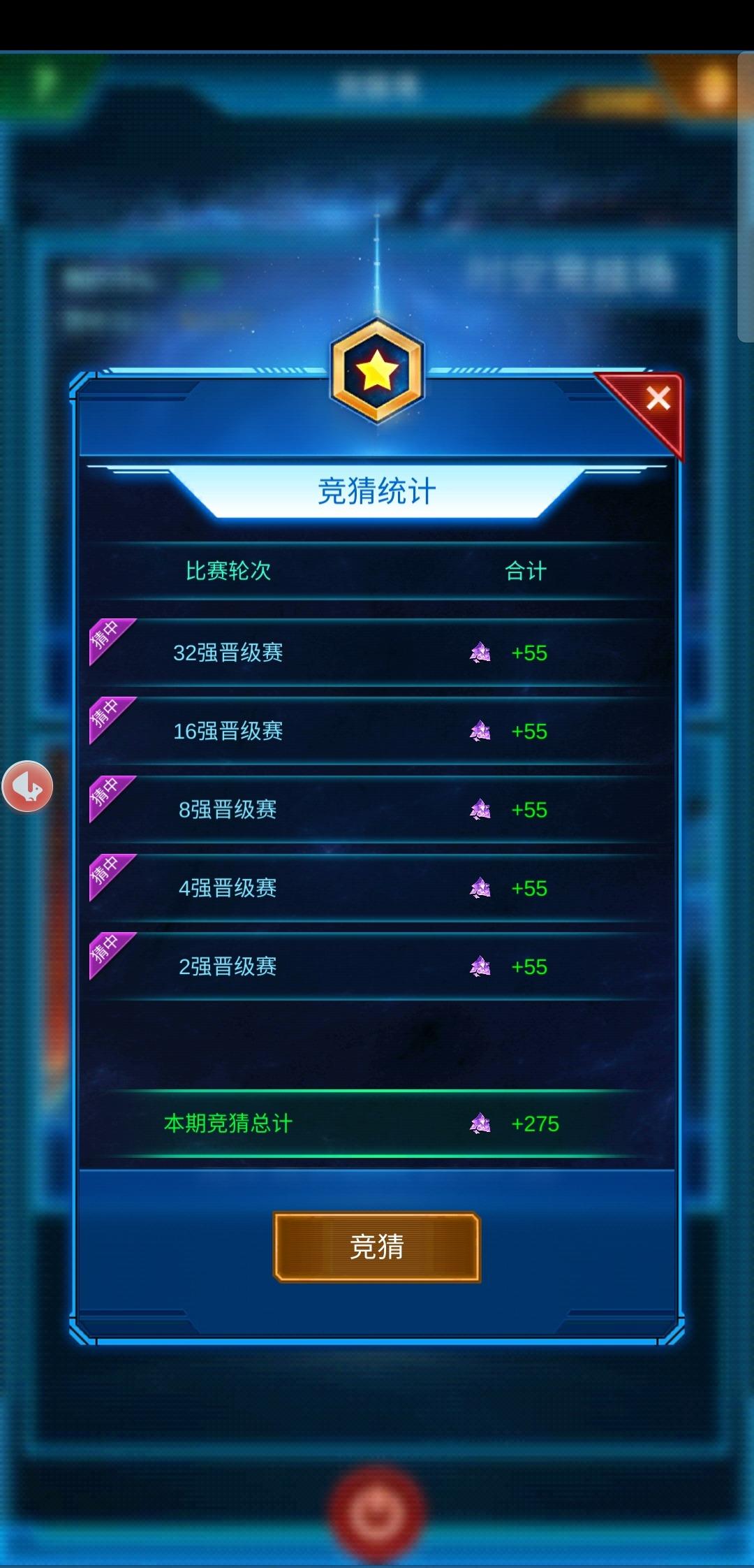 Screenshot_20201121_150306_com.xhzfz.mobile.xjjd.jpg