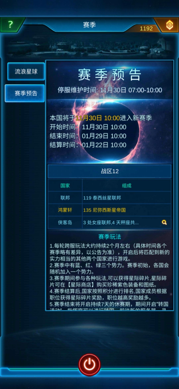 Screenshot_20201125_174214_com.jedigames.p16s.huawei.jpg