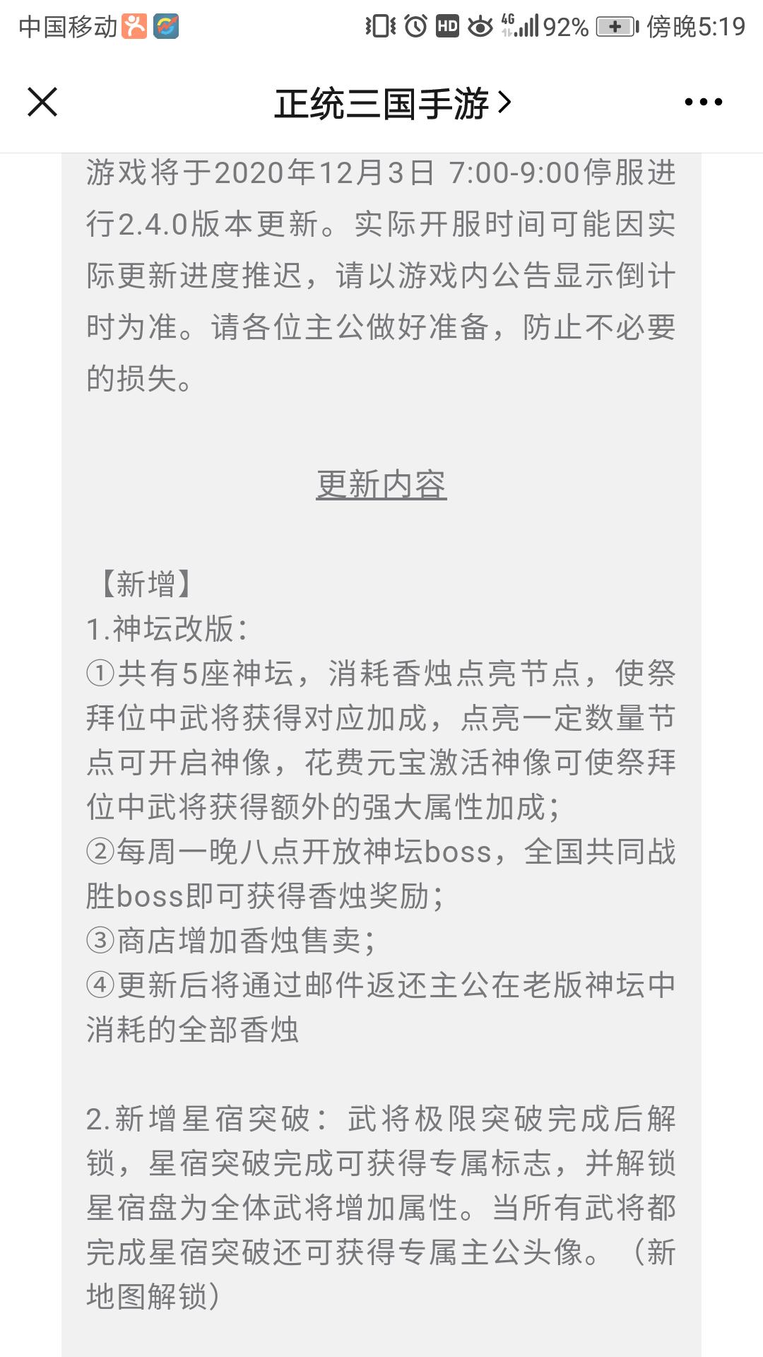 Screenshot_20201202-171947.png