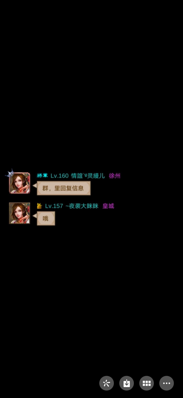 Screenshot_20201226_162318_com.tencent.mm.jpg
